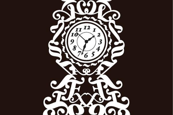 kaligram